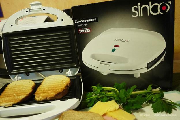 Sinbo SSM 2540