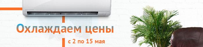 Акция на покупку увлажнителя воздуха Sinbo SAH 6107