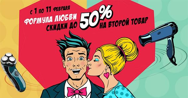 Формула любви – скидки на товары Sinbo до 50%