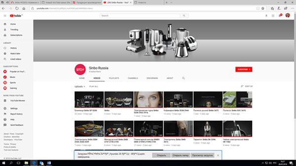 Youtube-канал Sinbo