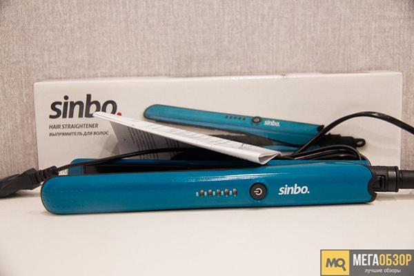 Sinbo SHD-7075